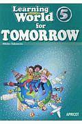 中本幹子『Learning World5 for TOMORROW STUDENT BOOK』