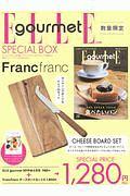 『ELLE gourmet 2019.5×「Francfranc」チーズボードセットS 特別セット』森本浩史