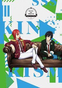 「KING OF PRISM -Shiny Seven Stars-」第1巻