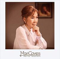 高橋真梨子『MariCovers』