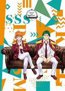 「KING OF PRISM -Shiny Seven Stars-」第2巻