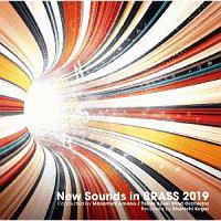 東京佼成ウインド・オーケストラ『ニュー・サウンズ・イン・ブラス 2019』