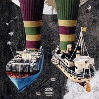 あがた森魚『理想の靴下と船』