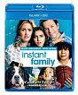 インスタント・ファミリー ~本当の家族見つけました~ ブルーレイ+DVD