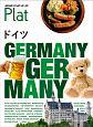 地球の歩き方Plat ドイツ