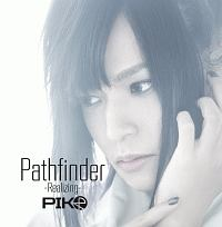 Pathfinder-Realizing-