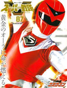 『スーパー戦隊 Official Mook 20世紀 1987 光戦隊マスクマン』講談社