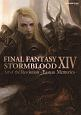 FINAL FANTASY14 STORMBLOOD Art of the Revolution-Eastern Memories-