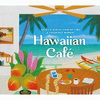ハワイアン・カフェ ベスト・オブ・ハワイアン・サウンド