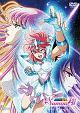 聖闘士星矢 セインティア翔 DVD‐BOX VOL.1