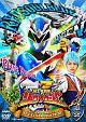 スーパー戦隊シリーズ 騎士竜戦隊リュウソウジャー VOL.2