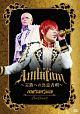 me can juke 2nd Concert 「Ambition ~完熟への決意表明~」(A-KIRA盤)