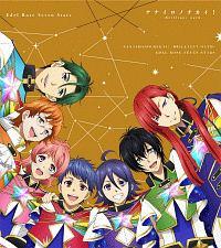 KING OF PRISM Shiny Seven Stars マイソングシングルシリーズ ナナイロノチカイ! -Brilliant oath-/BOY MEETS GIRL