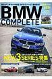 BMW COMPLETE 2019SPRING (71)