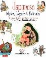 JAPANESE MYTHS,LEGENDS AND FOLKTALES(H)TASUDA, YURI/SAKAKURA, YO