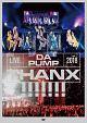 LIVE DA PUMP 2018 THANX!!!!!!! at 東京国際フォーラム ホールA(通常盤)