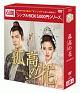 孤高の花~General&I~ DVD-BOX3<シンプルBOX>