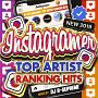 Best of Instagramer -Top Artist Ranking Hits-