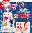 Fate/Grand Order Duel YA特異点 密室遊戯魔境 渋谷 渋谷決闘事件<限定版> 「Fate/Grand Order Duel-collection figure-」付き (1)