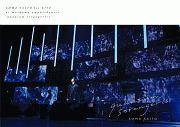 "斉藤壮馬 1st Live ""quantum stranger(s)""(通常盤)"
