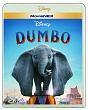 ダンボ MovieNEX(Blu-ray&DVD)
