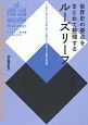世界史の要点をまとめて整理するルーズリーフ ルーズリーフ参考書 高校 世界史