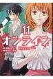 オンライン The Comic (11)