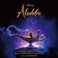 ハワード・アッシュマン『アラジン オリジナル・サウンドトラック 英語盤』