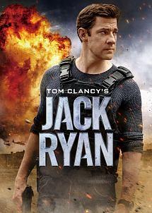 ブラッド・フラー『CIA分析官 ジャック・ライアン』