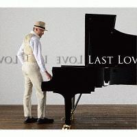 妹尾武『Last Love』