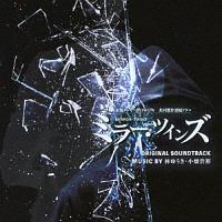 東海テレビ×WOWOW 共同製作連続ドラマ ミラー・ツインズ
