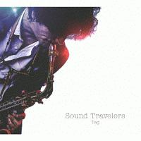 小島翔『SOUND TRAVELERS』