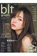 blt graph. 写真集クオリティーのグラビア&インタビュー新型マガ(43)