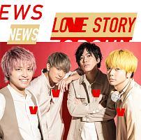 NEWS『トップガン/Love Story』