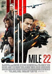 ロバート・シモンズ『マイル22』