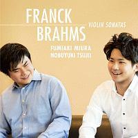 フランク:ヴァイオリン・ソナタ ブラームス:ヴァイオリン・ソナタ第1番≪雨の歌≫
