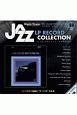 ジャズ・LPレコード・コレクション<全国版> LPレコード付 (69)