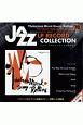 ジャズ・LPレコード・コレクション<全国版> LPレコード付 (70)