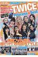 K-POP GIRLS BEST COLLECTION TWICE Princess・BEST