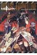 ドールズフロントライン コミックアンソロジー (2)