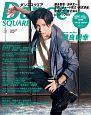 ダンススクエア ステージ&ライブアーティストマガジン(31)