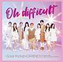 Oh difficult ~Sonar Pocket×GFRIEND(A)(DVD付)