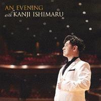 AN EVENING with KANJI ISHIMARU