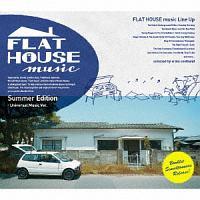 ダン・ヒックス『FLAT HOUSE music』