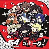 "ZAI-ON『PERSONA5 the Animation Radio ""カイトーク!"" DJCD Vol.2』"
