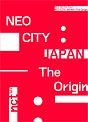 NCT 127 1st Tour 'NEO CITY : JAPAN - The Origin'