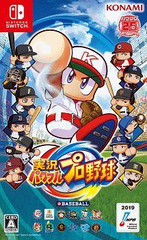 実況パワフルプロ野球(NINTENDO Switch)