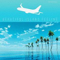 ジェイソン・ムラーズ『Beautiful Island Feeling』