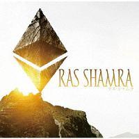 Ras Shamra -ラス・シャムラ-