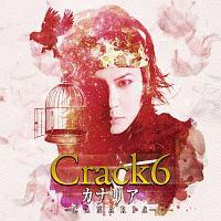 Crack 6『カナリア』